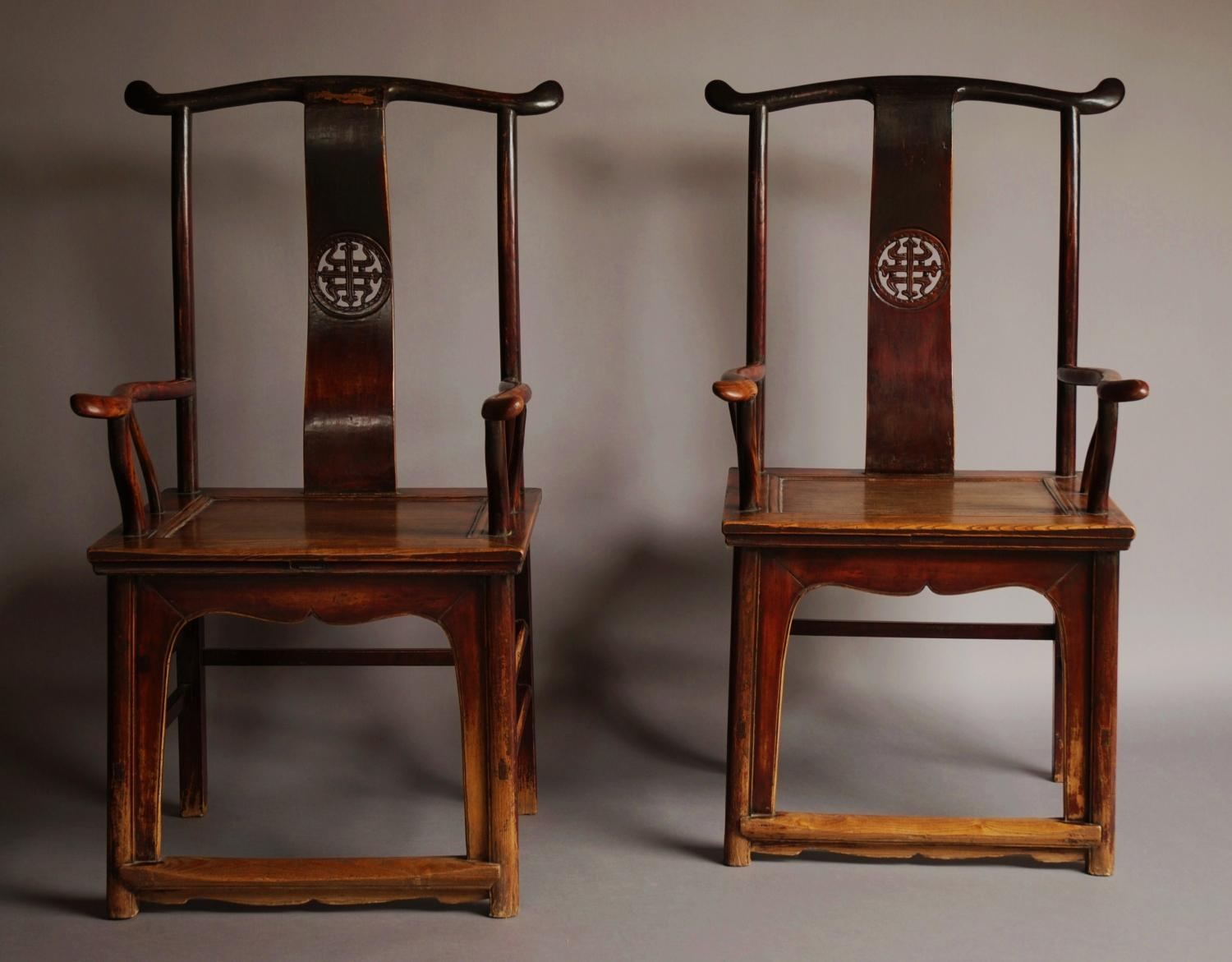 Pair of Chinese yoke back elm armchairs