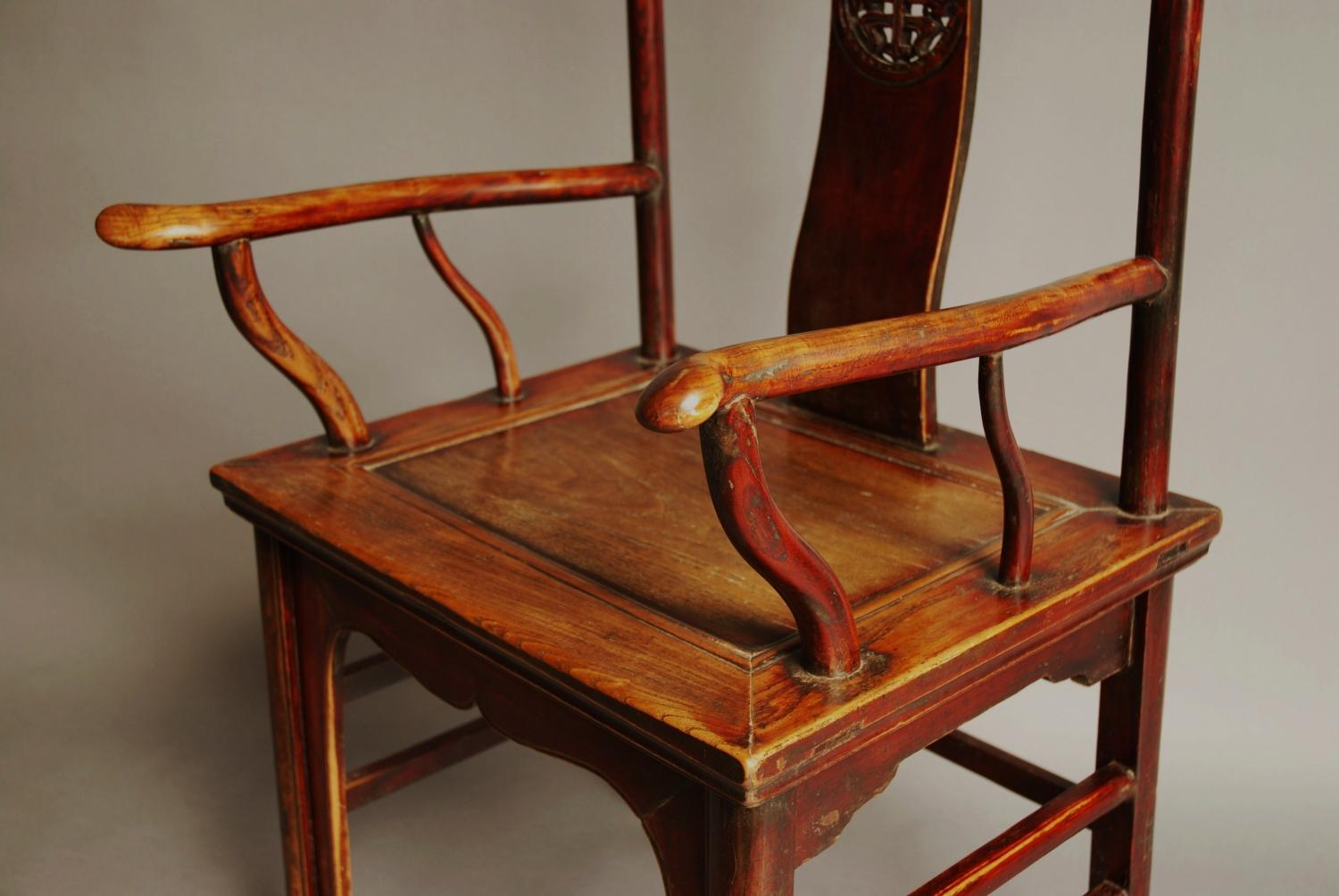 ... Pair Of Chinese Yoke Back Elm Armchairs   Picture 9 ...