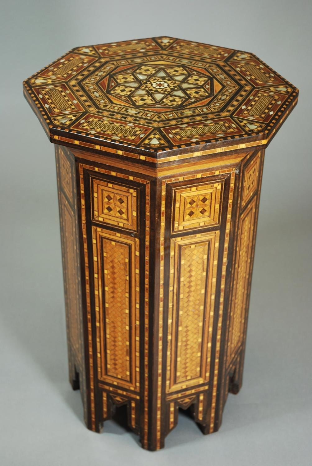 Syrian octagonal inlaid occasional table