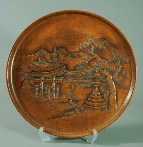 Finely carved wooden Japanese plate