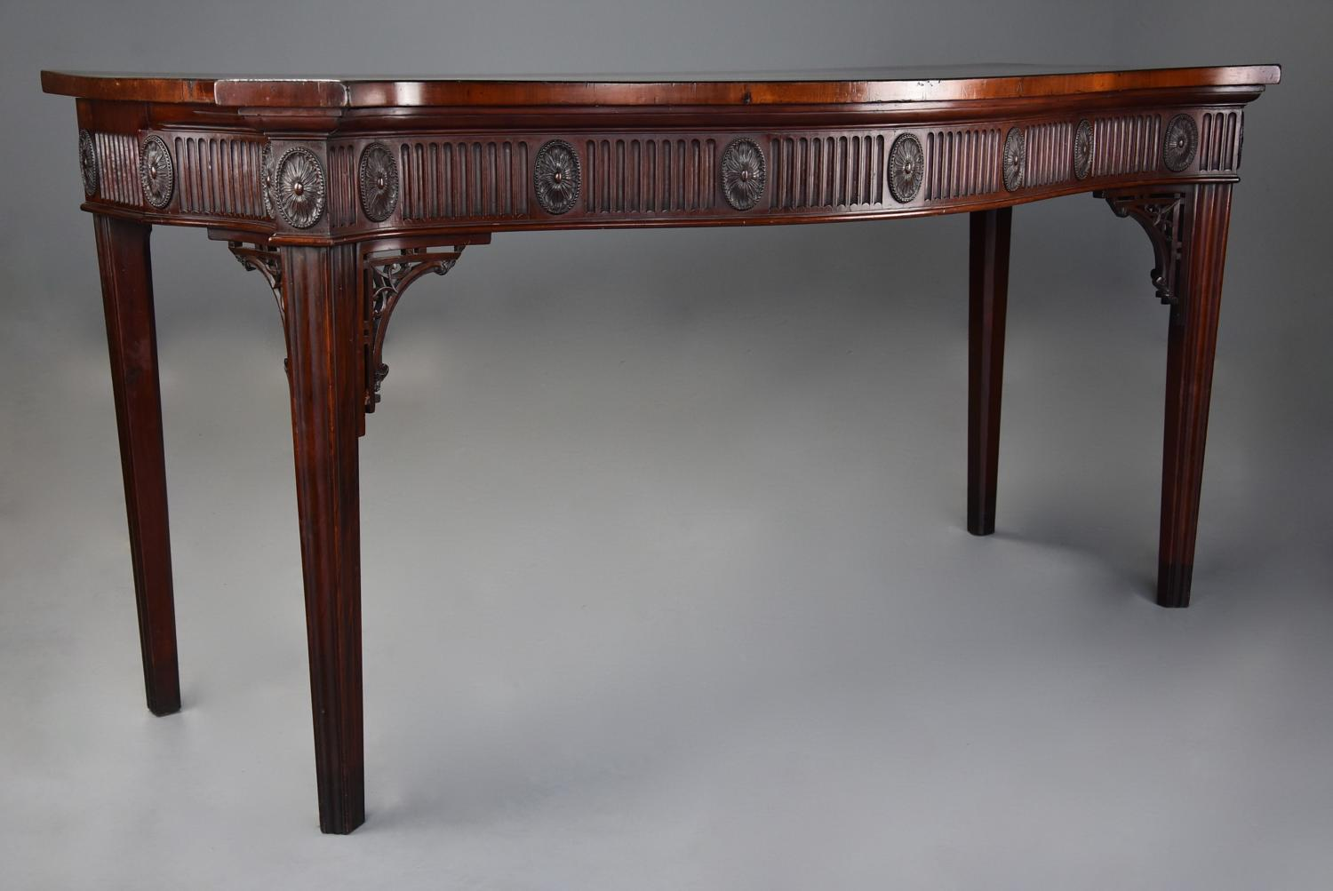 19thc mahogany serpentine shaped serving table in the Adam style